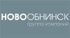 """Группа компаний """"Ново-Обнинск"""""""