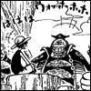 Monkey D. Luffy: pic#87486274