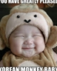 Annalin: baby