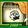 Userpic