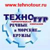 tk_tehnotour userpic
