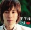 prince ryohei