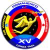 Союз ТМА-15