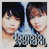 Domoto Kyoudai