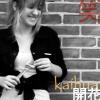 mai_kaihua