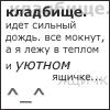 janefoxdow userpic