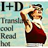 I+D Traduce