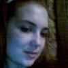 celebskin1 userpic