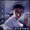 zhengyi userpic