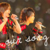 bellemainec: akame oursong