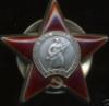 Граф Мааский, ценитель изящного и прохиндей: Красная Звезда
