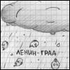 Федор Федорович