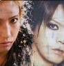 Aki & Kaiinu