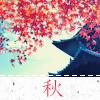 Japan ☆ 秋 {Autumn}