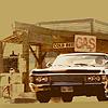 Газ и Тормоз