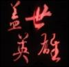 yc0615 userpic