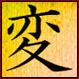 Hentai Tenshi