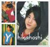 hikahoshi: yamachan