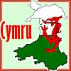 Endurwen Mariska Dracula: Dragon- Wales/Cymru
