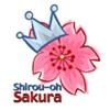 shirou-ohsakura