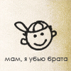 devo4ka_bolno userpic
