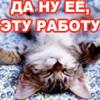 little_katerina userpic