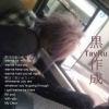 kuzuki userpic