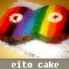 eito, cake