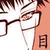 PoT - Inuiの目red