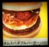 seichan59 userpic