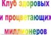 irinka_osoka userpic