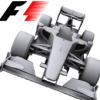 Ф1, Формула 1