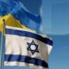 Ukraina-Israel