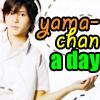 山田涼介 everyday