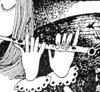 с флейтой