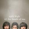 Epik High till the DEATH