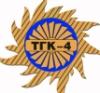 тгк-4