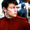Caitlin: Star Trek: Cadet Bones