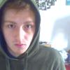 blayde userpic