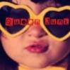queenjunk userpic