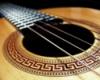 гитара_1