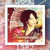 Kame - 1582
