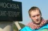 ustasik userpic