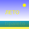 tipaleto userpic