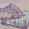 zia: иллюстрация к Пепе