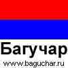 baguchar