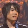 Motus: SC Ue-chan Sunadokei