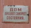 appcru
