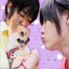 YouCanDream: YamaJima-Caring♥