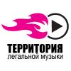 Территория Легальной Музыки, ТЛМ
